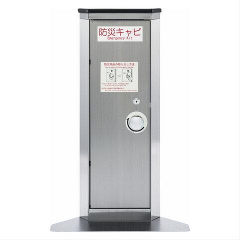 エレベーター用防災キャビ(備蓄品付き):ハートマークショップ