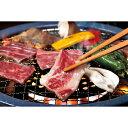 等級A3以上の肉を使用。鳥取和牛DAISEN焼肉【グルメ】