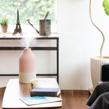 【Onlili / オンリリ】 陶器 アロマ 超音波式 加湿器 M ノルディック コレクション ピンク ONL-HF010N