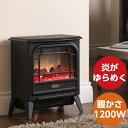 【Dimplex/ディンプレックス】 暖炉型 セラミック ファンヒータ...