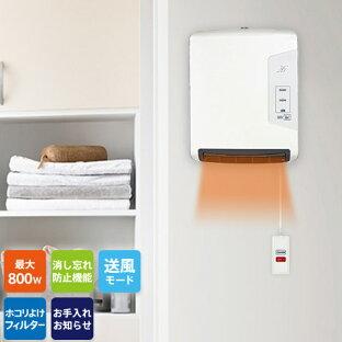 壁掛けヒーターでヒートショック対策!狭い場所にも設置しやすいの画像