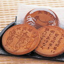 徳島県のお菓子