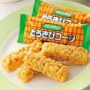 【ご当地みやげ/北海道】 とうきびコーンチョコレート