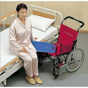 モリトー移座えもんボードブルー【移乗シート介護滑りやすく移乗移動車椅子】
