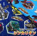 NEW! 2019年 新幹線変形ロボ シンカリオン/戦隊シリーズ/入園...