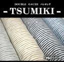 TSUMIKI/積木/ダブルガーゼ パンチング/コットン生地...