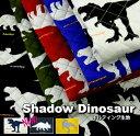 【ここでしか買えない!恐竜キルティング生地!男の子に大人気!Shadow Dinosaur●10cm単位】