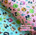 fabric-store heartsewingで買える「2018年キャラクターファブリック TAMAGOCHI たまごっち/生地/布/入園入学/入園グッズ/スモック」の画像です。価格は165円になります。