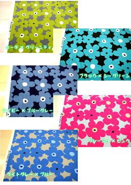 とってもお洒落な北欧調コーデュロイ  Colorful flowers 5colors Corduroy/カラフルフラワー 5カラーコーデュロイ/コールテン/コール天/生地/布/綿/冬物/秋冬生地/花/北欧風/