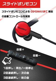 イヤホンiPhone高音質ヘッドホンインナーイヤー型イヤフォン有線マイク付きゲーミングヘッドセットパソコンゲーム用mg1送料無料