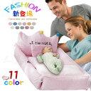 ベッドインベッド 赤ちゃん 新生児 3点セット 添い寝 サポート ベビーガード ベビーベッド 寝返り防止 コットン 赤ちゃんが安心 男の子 女の子 移動にも便利 枕 布団セット 出産祝い 育児グッズ プレゼント 取り外し 洗濯