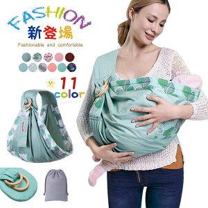 抱っこ紐 新生児 コンパクト 軽量 ベビースリング 抱っこひも 軽量 多機能 抱っこひも ベビー赤ちゃん パパママ兼用 出産祝い 人気 出産祝い 贈り物 プレゼント お祝い ギフト 出産 乳児 男の子 女の子 品質保証