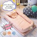 ベビーベッド ベビーネスト ベビーマット 新生児 ベッド 赤ちゃん キッズ用品 添い寝 簡易ベッド おむつ交換 軽量ベッド 持ち運びできるベッド