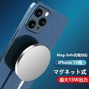 【3ヶ月保証】iPhone12ProMax ワイヤレス充電器