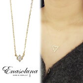 Enasoluna(エナソルーナ) BeBe dia necklace 【EN-NK-1181】K18 ダイヤモンド 18金