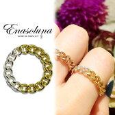 Enasoluna(エナソルーナ) Chain ring 【RG-1243】