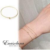 Enasoluna(エナソルーナ)Single dia bracelet予約【BS-1115】