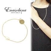 Enasoluna(エナソルーナ) True pearl bracelet【BS-811】 ブレスレット K10 10金 淡水パール 真珠 イエローゴールド ゴールド パール 2WAY