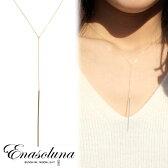【期間限定10%OFF】Enasoluna(エナソルーナ)Shining road necklace シャイニングロードネックレス【NK-1038】