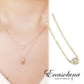 Enasoluna(エナソルーナ) Ena dia necklace 【NK-818】  K10 10金 Diamond 0.04ct ダイアモンド ダイヤモンド ネックレス 一粒 1粒 イエローゴールド ゴールド クロス チャーム