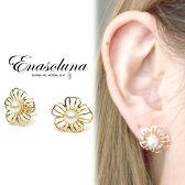 Enasoluna(エナソルーナ) Flower pearl pierced 【PS-802】 K10 10金 イエローゴールド パール フラワー 花 ピアス ゴールド 淡水パール