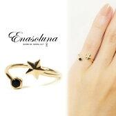 Enasoluna(エナソルーナ)Twinkle Ring(Star)【EN-RG-885(Star)】 K10 10金 ホワイトトパーズ イエローゴールド ピンキーリング ファランジリング 関節リング 3号 指輪 星 ほし