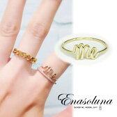 Enasoluna(エナソルーナ)Me ring 予約【RG-980】K10 10金 リング 指輪 11号 イエローゴールド ゴールド