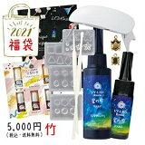【送料無料】UV-LEDレジン福袋2021【竹】沖縄・離島は送料660円加算