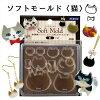 【2016年12月新発売】ソフトモールドCat猫リング(大)【PADICO】【レジン型】【ゆうパケット可】