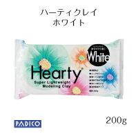 軽量粘土ハーティホワイト200gパジコ