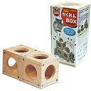 かくれんBOX 2個入り/おもちゃ かじり木 自然木 マグネット 遊び場 ハウス 小動物 ハムスター ジャンガリアン