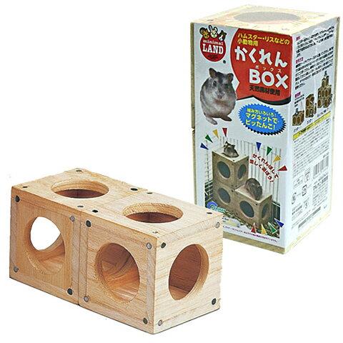 かくれんBOX2個入り/おもちゃかじり木自然木マグネット遊び場ハウス小動物ハムスタージャンガリアン