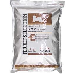 フェレットセレクション シニア3.5kg/主食 フード えさ エサ 餌 高齢期 乳酸菌 アガリクス アルミパック ふぇれっと