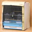 おやすみカバー タイプA(35G用)/ケージ ゲージ 鳥かご 安眠カバー 保温 ポリエステル HOEI 小鳥