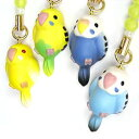 携帯ストラップ セキセイ/雑貨 鳥グッズ 鳥ストラップ インコストラップ プレゼント セキセイインコ
