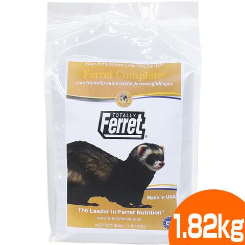 トータリー コンプリートフォーミュラー 1.82kg/フェレットフード プレミアムフード ご飯 主食 えさ エサ 餌 TOTALLY Ferret