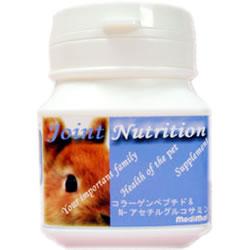 ジョイントニュートリション ウサギ/サプリメント 粉末 栄養飼料 健康維持 軟骨修復サプリ コラーゲン グルコサミン 小動物 うさぎ Joint Nutrition medimal