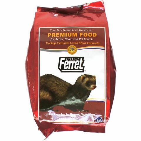 トータリー 低アレルギーフォーミュラー 1.82kg/フェレットフード プレミアムフード ご飯 主食 えさ エサ 餌 TOTALLY Ferret