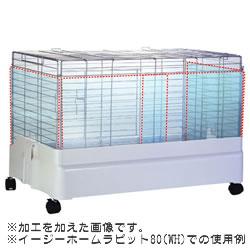 イージーホーム80用 クリア...