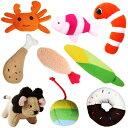 レインボートイ/おもちゃ 遊び ぬいぐるみ フェレット 小動物 Rainbow レインボー