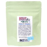 ナルヘソ ベストイン15/サプリメント 副腎 アガリクス 酵素 ハーブ フェレット FERRET NRHS
