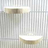 ナチュラルステップ 2枚セット/ケージ ゲージ ステージ 木製 天然木 小動物 リス モモンガ デグー SANKO 三晃商会