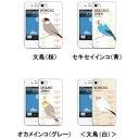 pi:iPhone4&4Sケース【アウトレット】