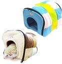 レインボー みんなのおうち S/ハウス 寝床 ベッド 隠れ家 フリース 小動物 ハリネズミ モルモット フェレット Rainbow その1