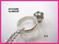 13【HYSTERICGLAMOURヒステリックグラマーミラーボールリング指輪】2QA-3633-15ASILVER