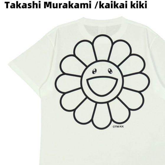 トップス, Tシャツ・カットソー XL WhiteTakashi Murakami kaikai kiki BLOCK CHAIN TEE T