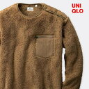 L Beige【UNIQLO x Engineered Ga...