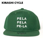 GREEN【KINASHI CYCLE スナップバックキャップ(PELA PELA PE-LA) 木梨サイクル キャップ キナシサイクル 緑 グリーン 木梨憲武】