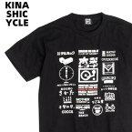 L BLACK【木梨サイクル スポンサーTシャツ(木梨の音楽会。)黒 ブラック KINASHI CYCLE キナシサイクル 木梨憲武】