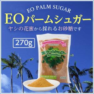 有機栽培のヤシ花蜜から採れた低GIの砂糖!パームシュガー【あす楽対応】【RCP】